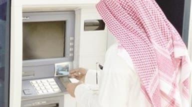 57,6 مليار ريال سحوبات نقدية في السعودية لشهر مايو
