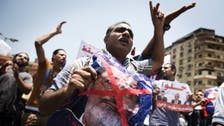 Oil prices jump amid bloodshed in Egypt