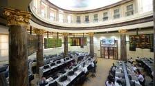Egypt share index slips lower before army deadline