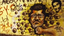 Mursi's speech: How Twitter – and one angry TV guest – reacted
