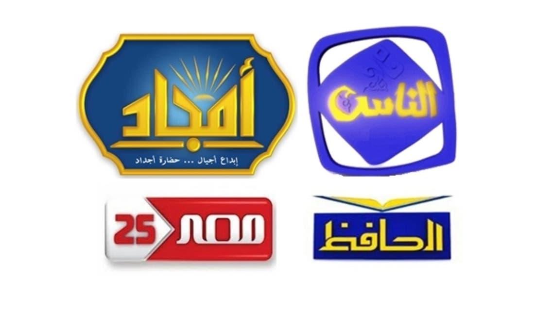 توقف بث قنوات موالية لمرسي