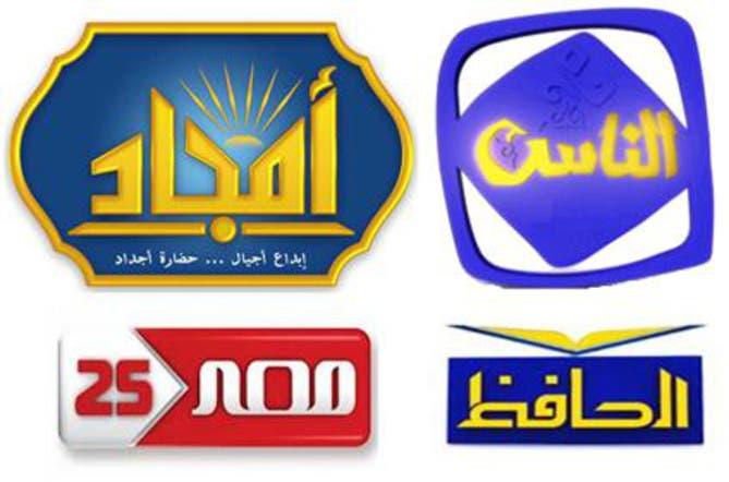Egypts Brotherhood Tv Other Islamist Channels Taken Off Air Al