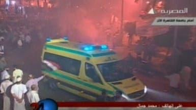 """""""الإخوان"""" يطلقون الرصاص على أهالي القاهرة والإسكندرية"""