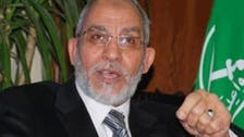 اخوان کے مرشد عام سمیت 13 قائدین کو سزائے موت