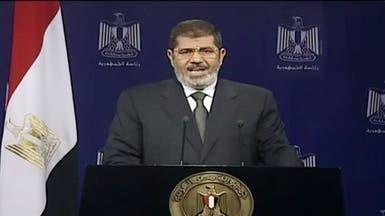 """الرئيس مرسي استخدم مصطلح """"شرعية"""" 59 مرة"""