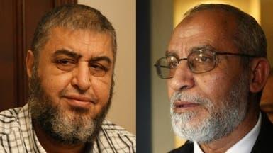 قاضي محكمة مرشد الإخوان في مصر يتنحى عن القضية