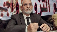 Muslim Brotherhood defectors announce new group