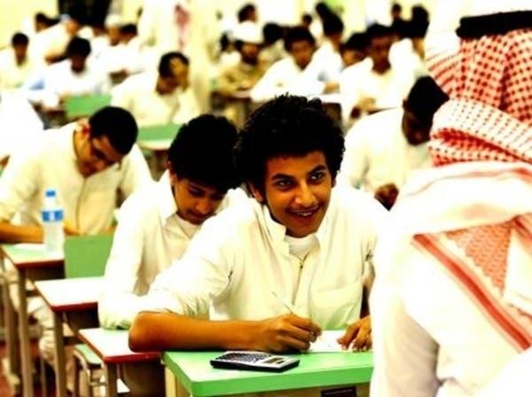 توصية رسمية بتدريس السعوديين حقوق الإنسان منذ الصغر