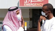 Britain records new death from MERS virus