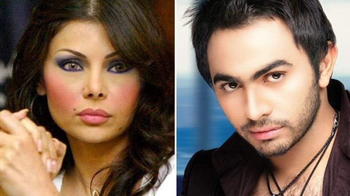 tamer and haifa