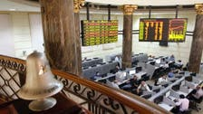 Egypt bourse suspends trade after shares leap 6.4%