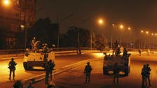 Egyptian court orders end to state of emergency