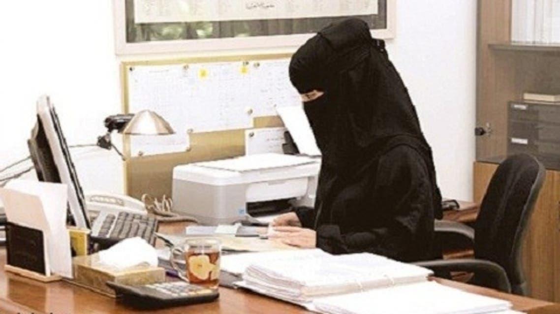 توظيف النساء في ديوان المظالم
