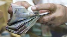 Kuwait's KIPCO to bid for health insurance company stake
