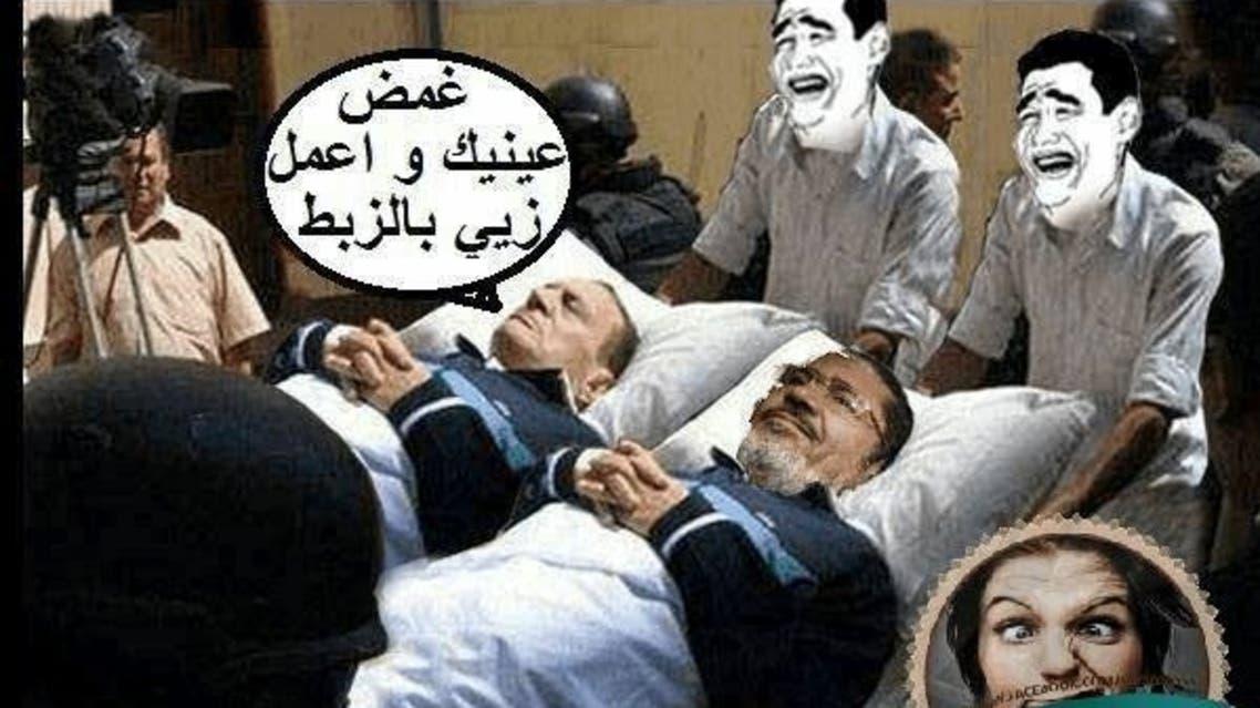 كاريكاتير مرسي و مبارك