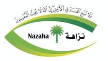 سعودی عرب: انسداد بدعنوانی کمیشن کا 123 فوج داری مقدمات کی تحقیقات کا آغاز