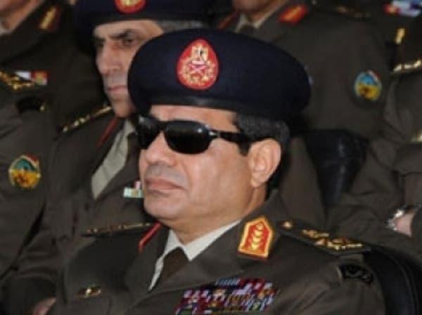 أنباء عن تعيين السيسي وزير دفاع ونائب رئيس حكومة مصر
