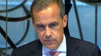 """بنك إنجلترا: انفصال بريطانيا دون اتفاق """"خطر كبير"""""""