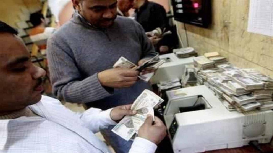 الجنيه المصري مقابل العملات