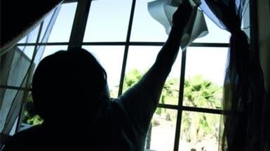 64 مخالفة لاستقدام العمالة المنزلية بالسعودية.. هذه طريقة الشكوى