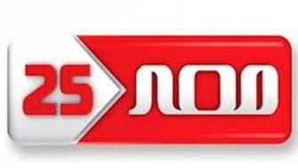 Media watchdogs slam closure of Islamist TV stations in Egypt
