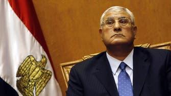 Egypt's interim president to issue constitutional declaration