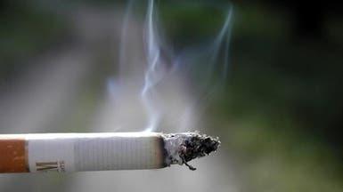 """إحصاءات تصنف """"التدخين"""" بين أسباب غلاء المعيشة بالسعودية"""