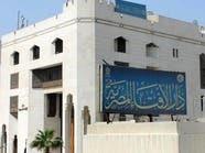 الإفتاء المصرية: ذبح الحمير وأكلها حرام شرعاً
