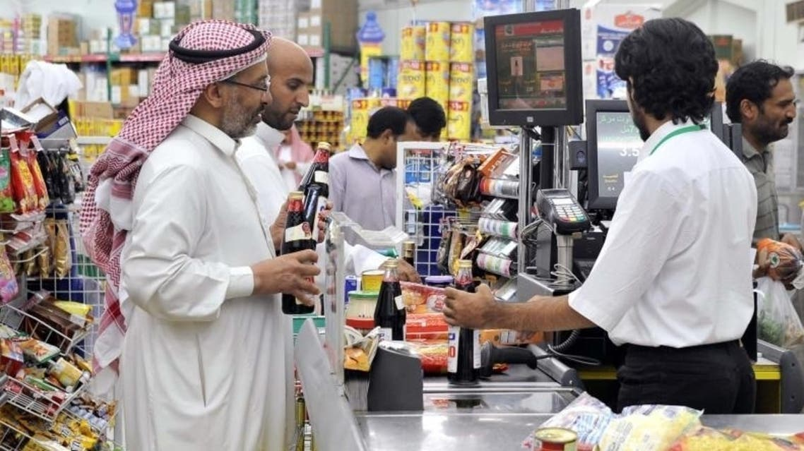 تسوق في السعودية