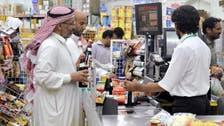 مؤشر PMI: زيادة نمو الإنتاج غير النفطي في السعودية