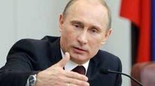 """بوتين يندد بالطابع """"العدائي"""" لاستراتيجية ترمب الأمنية"""