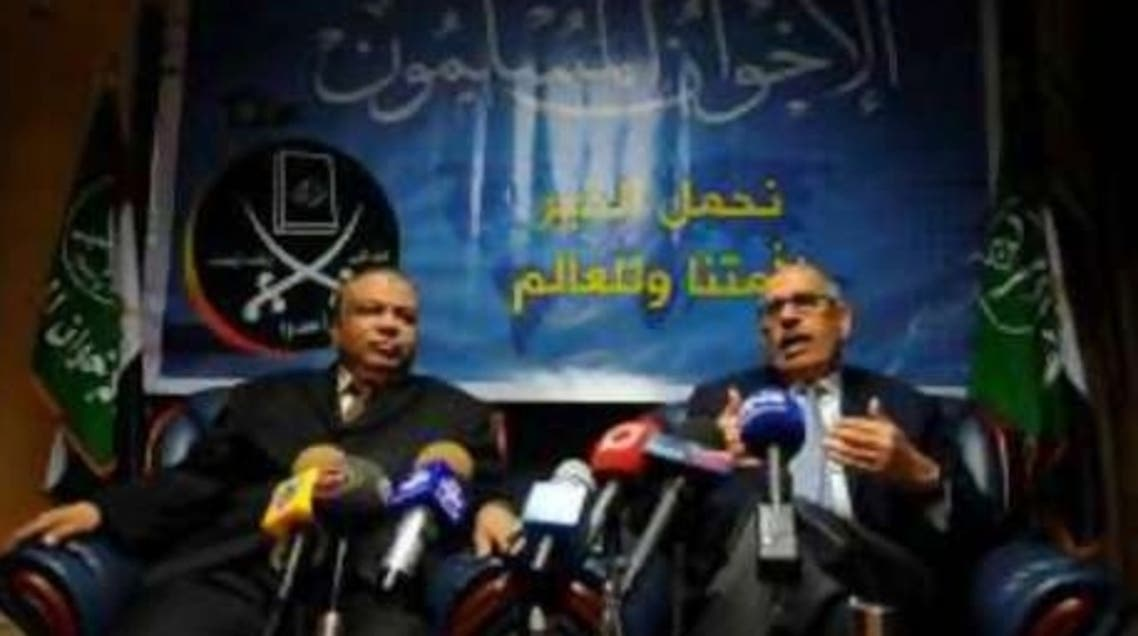 Mr ElBaradei yesterday met Mohammed Said al Katatni, the leader of the Muslim Brotherhood's bloc in parliament,