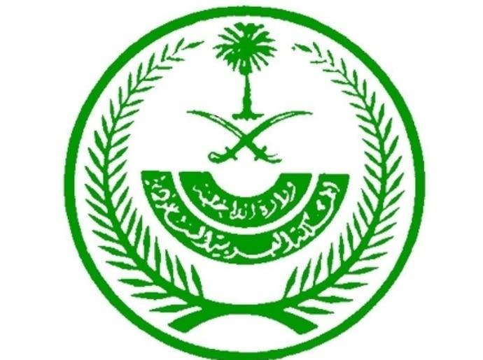 الداخلية السعودية تقبض على 49 متهماً بعد جريمة سيهات