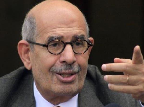 التلفزيون المصري: اتجاه لتسمية البرادعي نائباً للرئيس