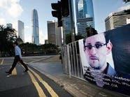 """ظهور """"سنودن"""" جديد ينشر وثائق سرية بوسائل الإعلام"""