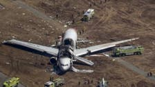 Two killed as Asiana jet crashes in San Francisco