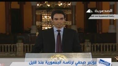 الرئاسة المصرية تنفي تكليف البرادعي بتشكيل الحكومة