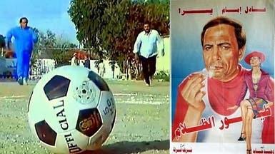"""فيلم لعادل إمام """"تنبأ"""" في 1995 بأحداث مصر الحالية"""