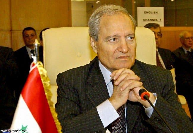 نائب الرئيس السوري السابق فاروق الشرع (أرشيفية)