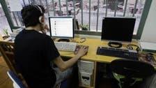 Internet big boys take aim at Singapore's 'regressive' new rules
