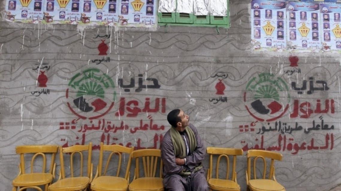 Al-Nour(Reuters)