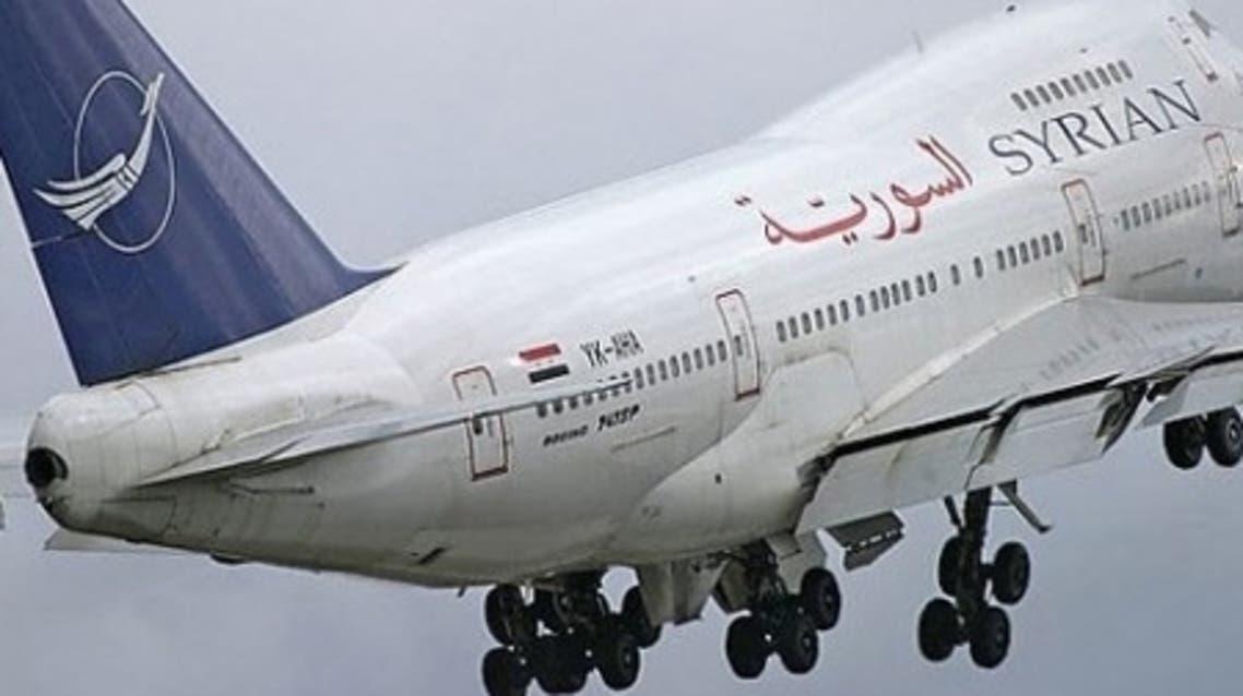 طيران سوريا