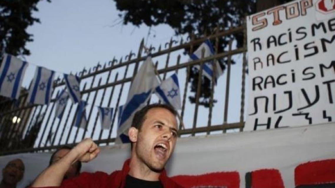 Racism Israel