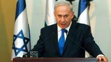 یوسی کوہن کی جگہ اسرائیلی موساد کے نئے ڈائریکٹر 'ڈی' کا تقرر