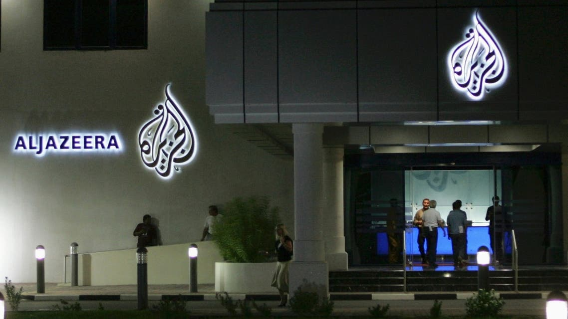 Several employees are said to have left Al-Jazeera, which is headquartered in Doha, pictured. (File photo: Reuters)