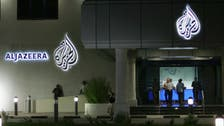 'We aired lies': Al Jazeera staff quit over 'misleading' Egypt coverage
