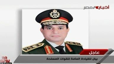 السيسي: شعب مصر يثق بقدرة الجيش على حماية إرادته