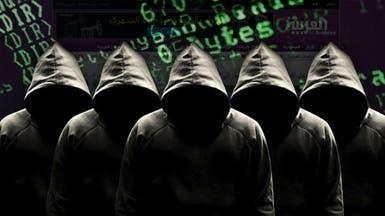 """موقع """"العربية نت"""" يتعرض لهجوم متواصل مصدره مصر"""
