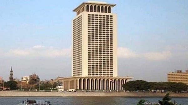 مصر تستدعي القائم بالأعمال التركي وتسلمه مذكرة احتجاج
