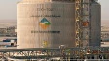 Saudi Ma'aden awards $825m contract to S. Korean firm